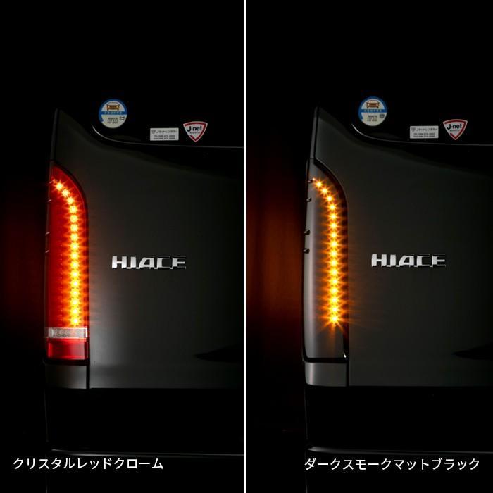 PLATINUM LED TAIL LAMP Blade Edition for HIACE|プラチナLEDテールランプ ブレードエディション for ハイエース|big-dipper7|03