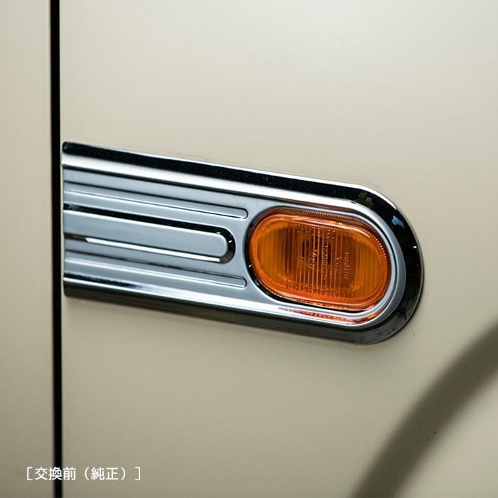 プラチナLEDサイドマーカー for ジムニー JB64/JB74|PLATINUM LED SIDE MARKER for JIMNY JB64/JB74|新型 ジムニー JB64 JB74 サイドマーカー LED|big-dipper7|06