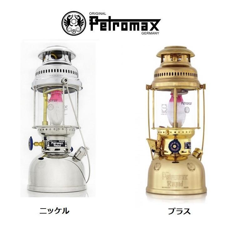 日本正規品 Petromax (ペトロマックス) HK500 灯油ランタン/ブラス/ニッケル/キャンプ/アウトドア