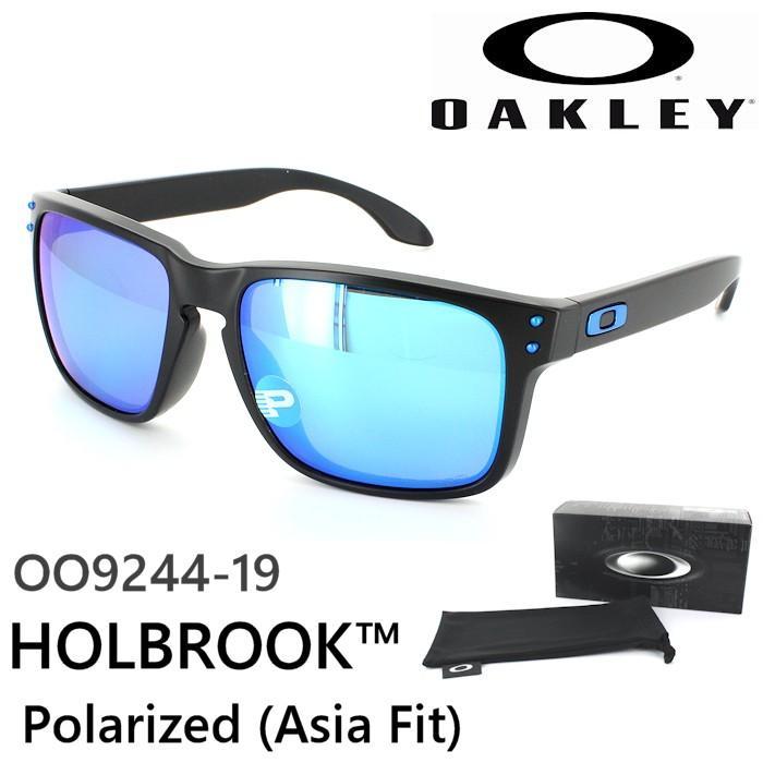 オークリー サングラス 偏光サングラス アジアンフィット OAKLEY HOLBROOK POLARIZED ホルブルック OO9244-19メンズ レディース UVカット