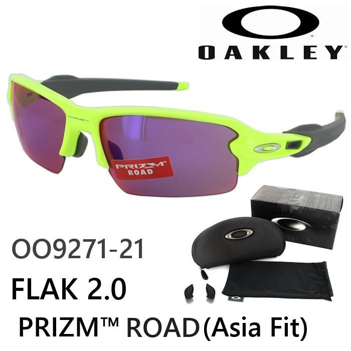 オークリー サングラス プリズムロードOAKLEY FLAK 2.0 ROAD フラック2.0 OO9271-21 メンズ レディース