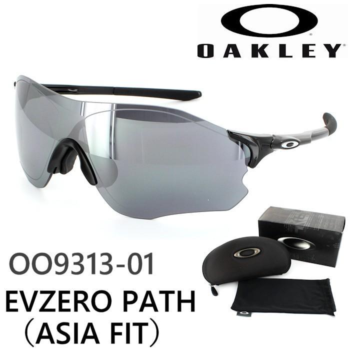 オークリー サングラス ジョギング OAKLEY EVZERO PATH EVゼロパス OO9313-01 メンズ UVカット