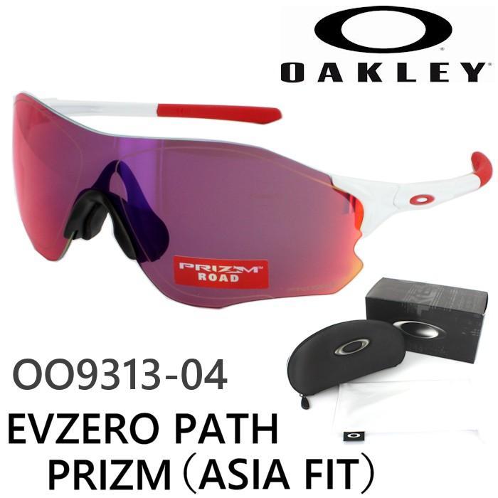 オークリー サングラス プリズムロード OAKLEY EVZERO PATH EVゼロパス OO9313-04 メンズ UVカット