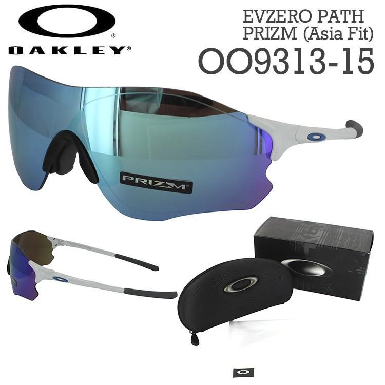 オークリー サングラス プリズムアジアンフィット OAKLEY OO9313-15 EVZERO PATH EVゼロパス メンズ UVカット 国内正規商品