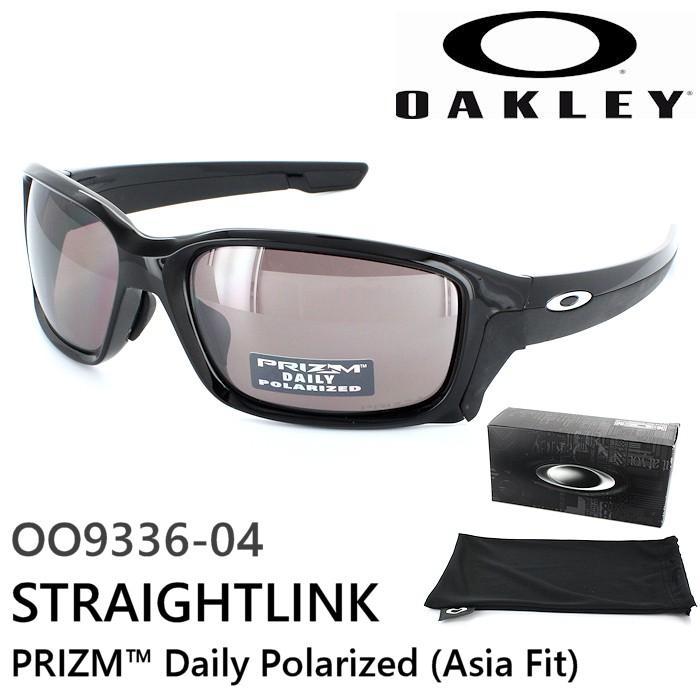 オークリー サングラス 偏光サングラス プリズム ポラライズドOAKLEY STRAIGHTLINK ストレートリンク OO9336-04 メンズ UVカット