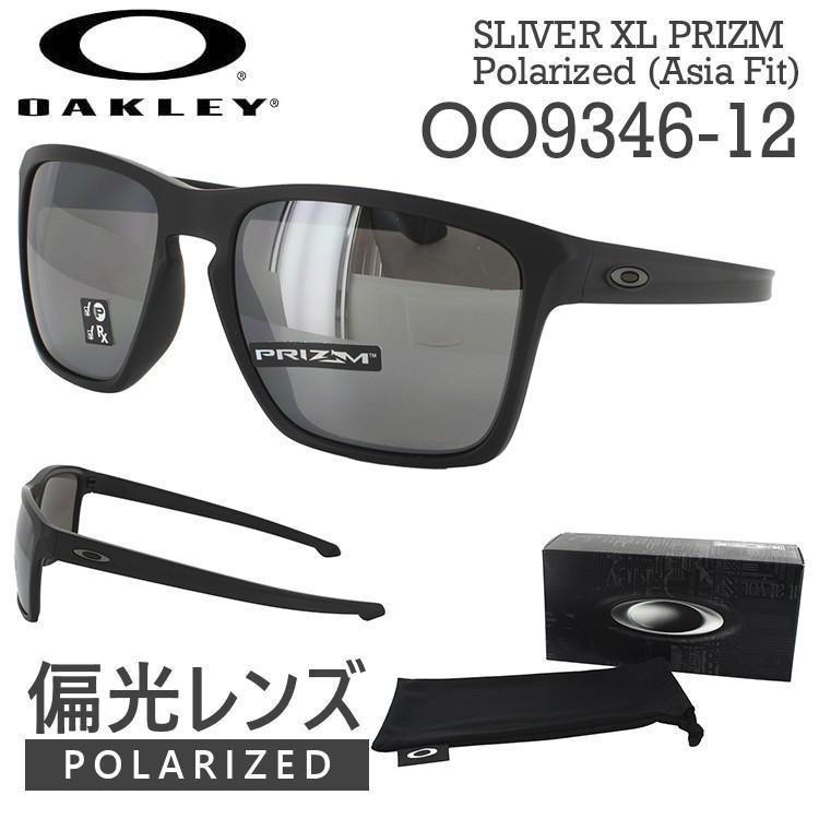 定番  オークリー サングラス プリズムアジアンフィット OAKLEY OO9346-12 SLIVER XL SLIVER XL シルバーXL Polarized メンズ 国内正規商品, LOVE&PEACE c8b95668
