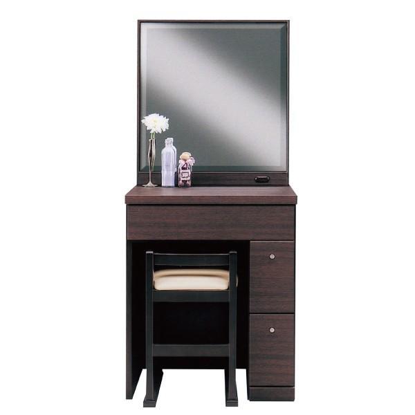 送料無料 ドレッサー プリマ 鏡台 シンプルデザイン 一面鏡 椅子付き ブラウン 送料無料 ドレッサー プリマ 鏡台 シンプルデザイン 一面鏡 椅子付き ブラウン