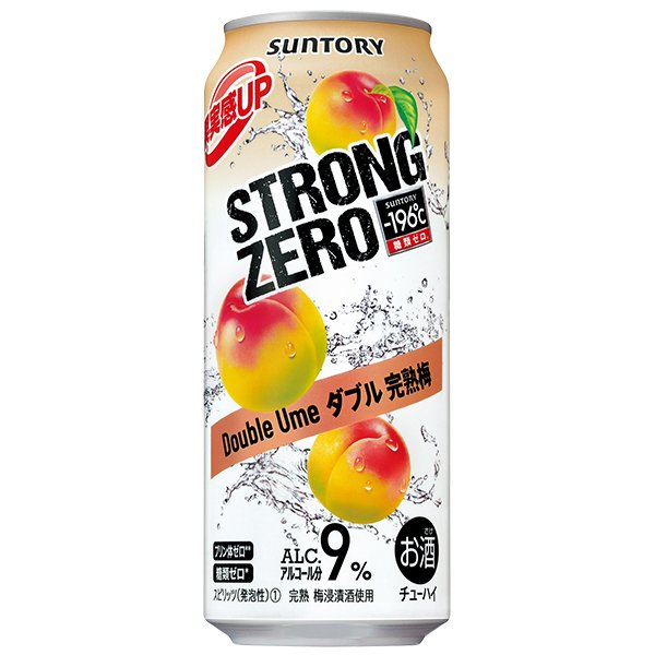 ストロング キャンペーン サントリー ゼロ