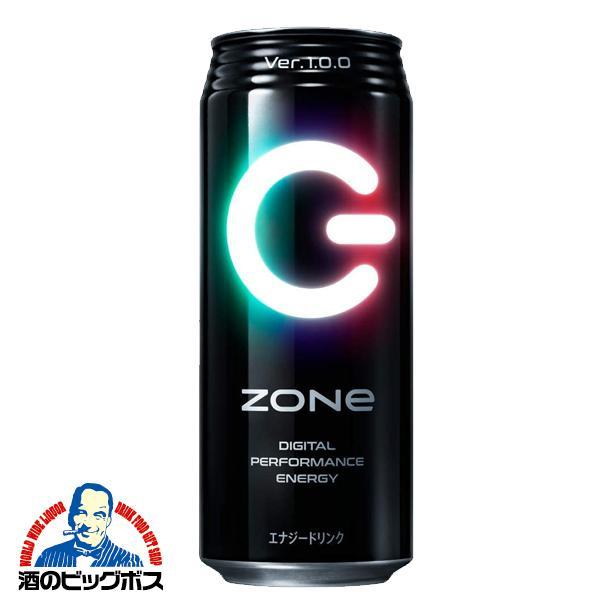 ドリンク zone エナジー ZONe IMMERSIVE