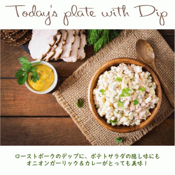野菜が美味しいディップ風ドレッシング  お得な 200ml×3本セット 手作り無添加|bigfoota-shop|13
