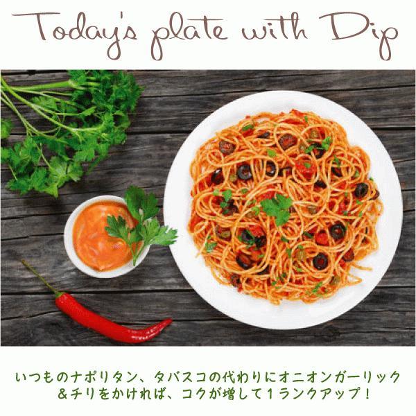 野菜が美味しいディップ風ドレッシング  お得な 200ml×3本セット 手作り無添加|bigfoota-shop|14