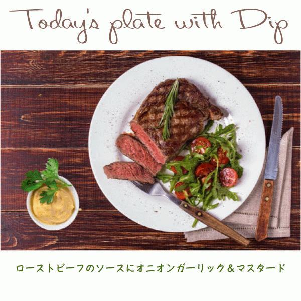 野菜が美味しいディップ風ドレッシング  お得な 200ml×3本セット 手作り無添加|bigfoota-shop|15