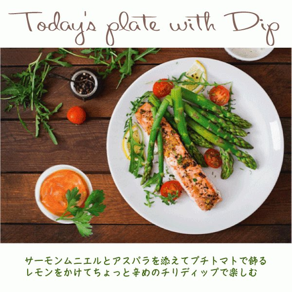 野菜が美味しいディップ風ドレッシング  お得な 200ml×3本セット 手作り無添加|bigfoota-shop|18