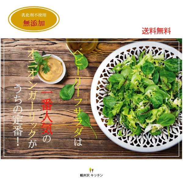 野菜が美味しいディップ風ドレッシング  お得な 200ml×3本セット 手作り無添加|bigfoota-shop|05