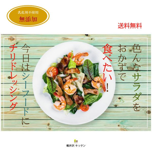 野菜が美味しいディップ風ドレッシング  お得な 200ml×3本セット 手作り無添加|bigfoota-shop|09