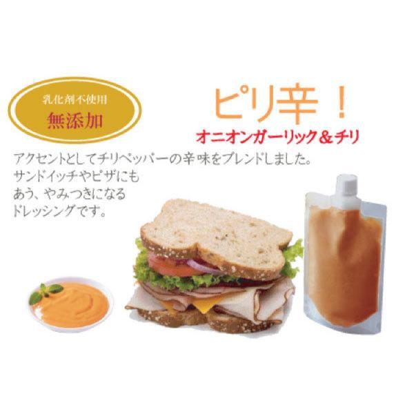野菜が美味しいディップ風ドレッシング  お得な 200ml×3本セット 手作り無添加|bigfoota-shop|10