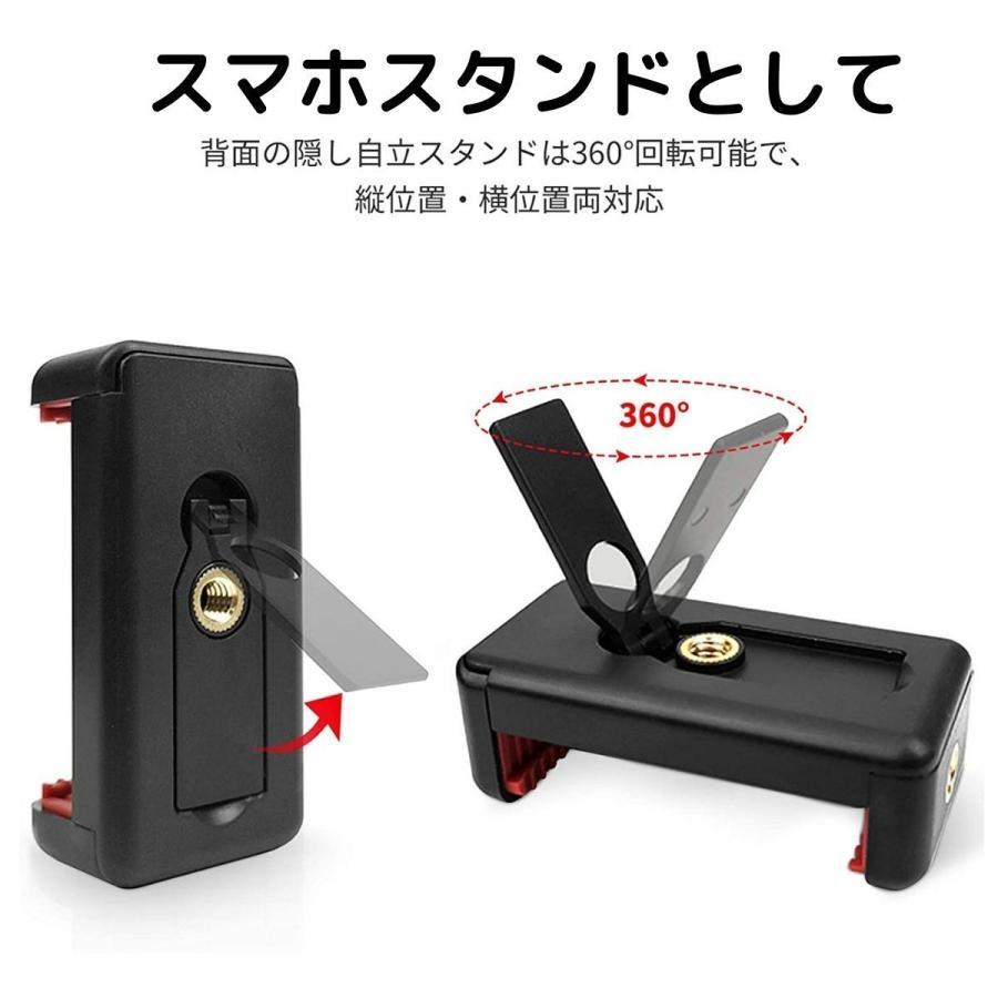 スマホホルダー スマートフォン用三脚アダプター 三脚取付可能 クリップ式 biggrass 02