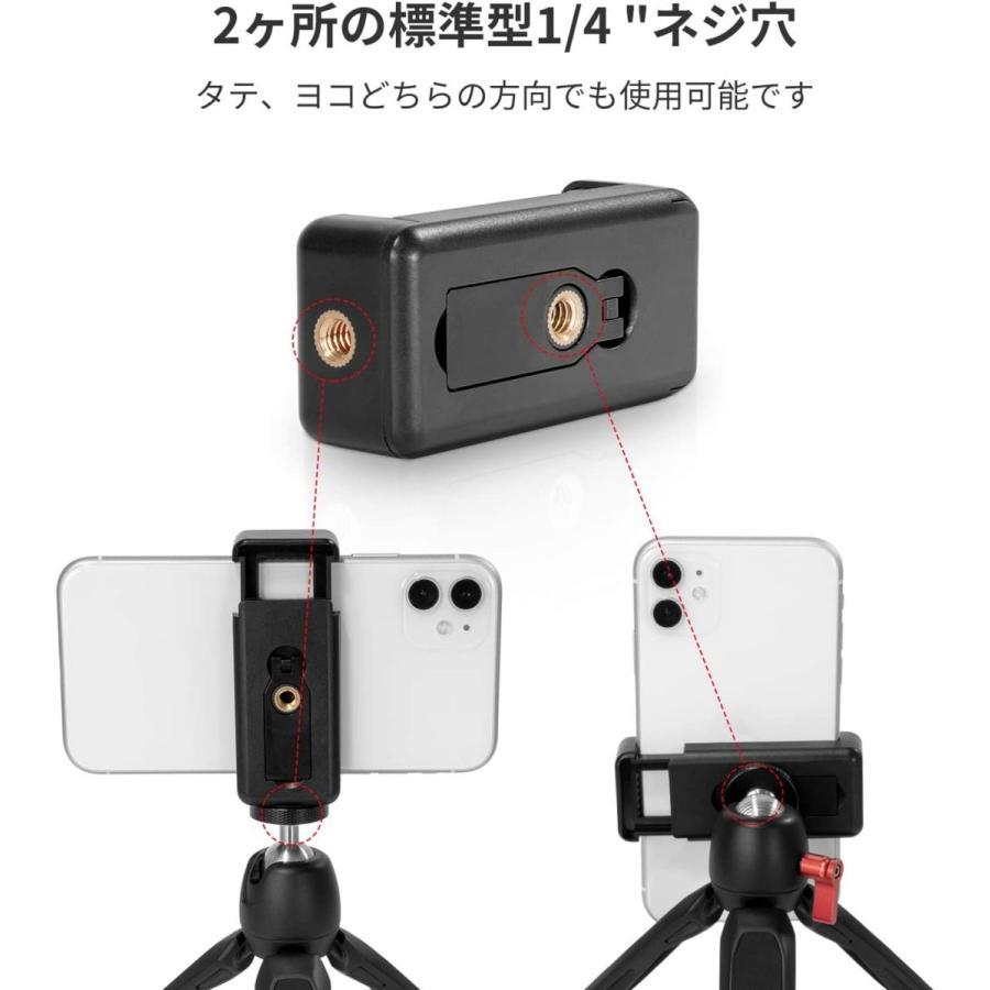 スマホホルダー スマートフォン用三脚アダプター 三脚取付可能 クリップ式 biggrass 04