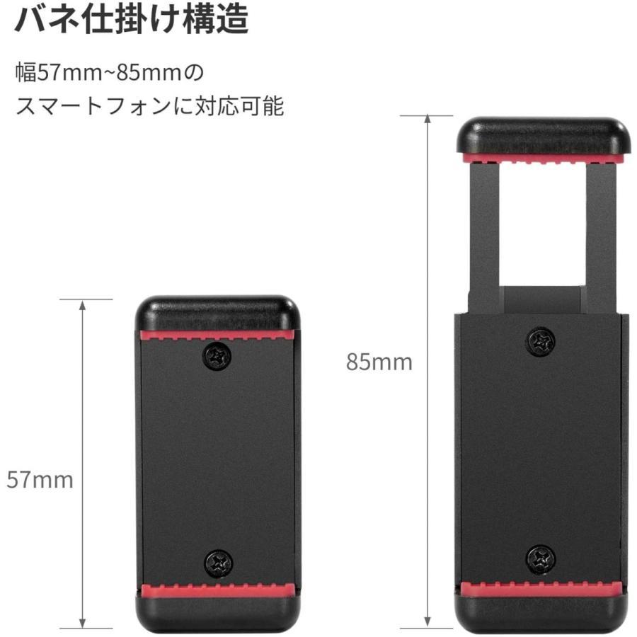 スマホホルダー スマートフォン用三脚アダプター 三脚取付可能 クリップ式 biggrass 07