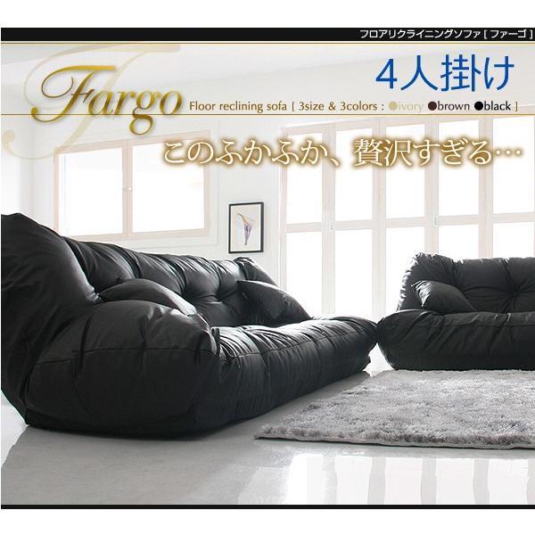ソファー ソファ 4人掛け 日本製 ロータイプ フロアリクライニングソファ おしゃれ おしゃれ
