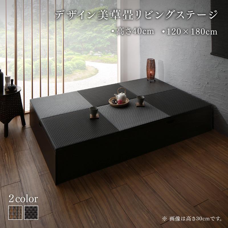 畳ボックス 収納 日本製 ベンチボックス 120cm×180cm 高さ40cm ハイタイプ