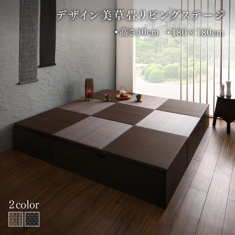 畳ボックス 収納 日本製 ベンチボックス 180cm×180cm 高さ30cm ロータイプ