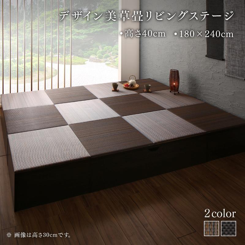 畳ボックス 収納 日本製 ベンチボックス 180cm×240cm 高さ40cm ハイタイプ