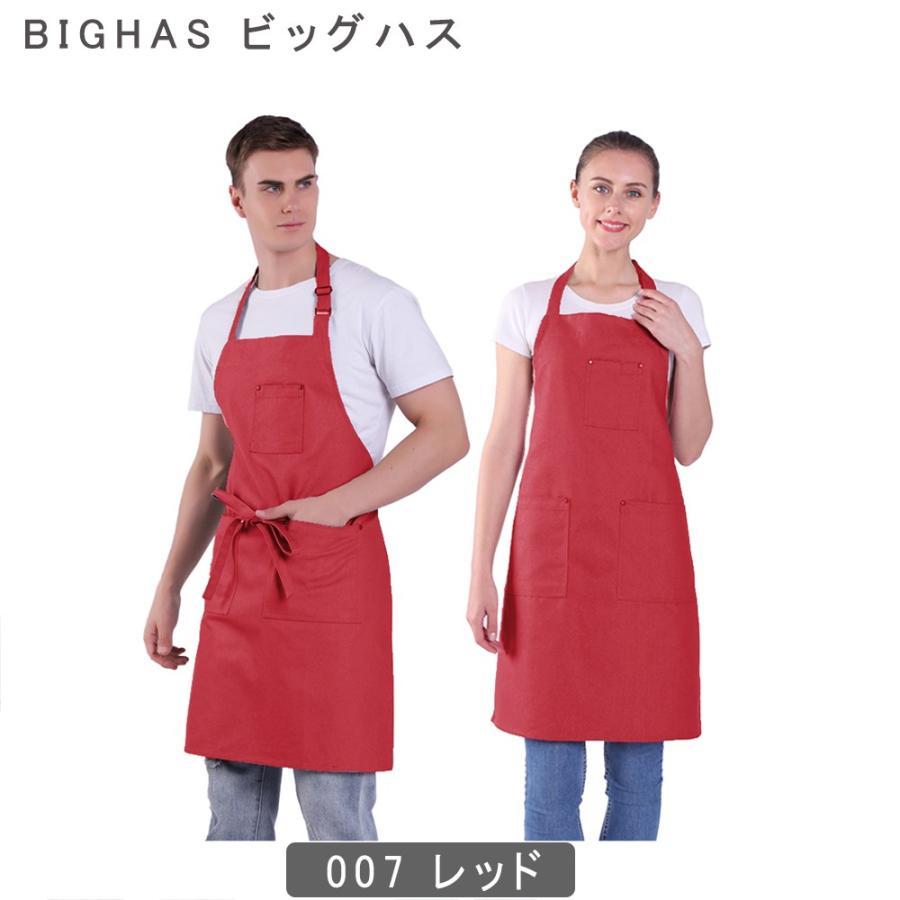 デニム エプロン おしゃれ レディース メンズ 男性用 女性用 業務用 家庭用 作業用 無地 首掛け シンプル  カフェ 飲食店  BIGHAS 6色 送料無料|bighas|10