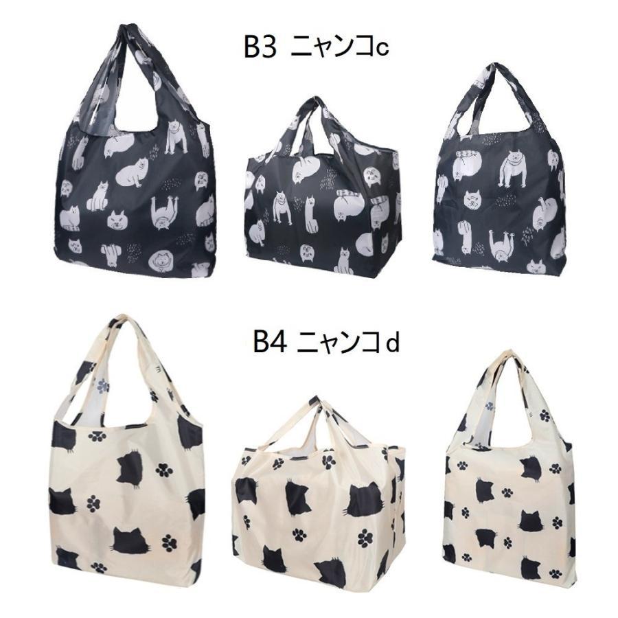 エコバッグ 3点セット 買い物袋 買い物バッグ 折畳たたみ レジカゴ マチ広 深長 コンパクト 黒 丈夫 メンズ レディース BIGHAS 送料無料 bighas 11