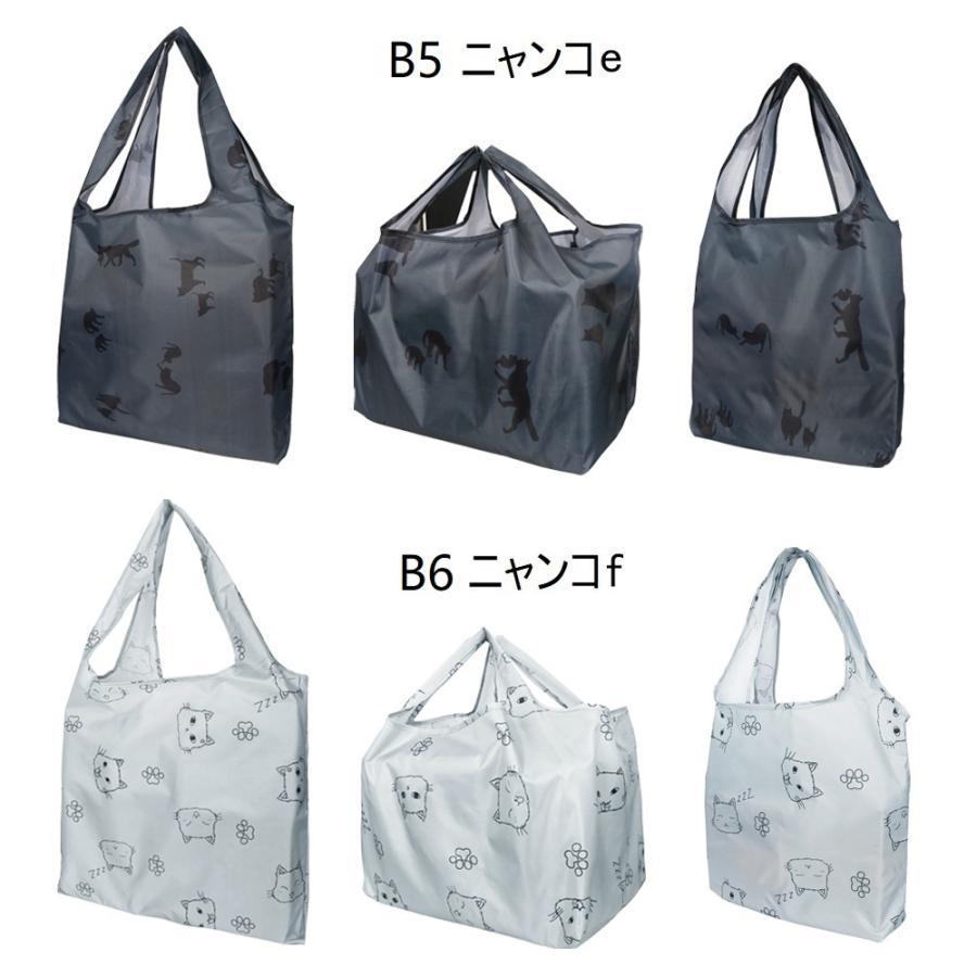 エコバッグ 3点セット 買い物袋 買い物バッグ 折畳たたみ レジカゴ マチ広 深長 コンパクト 黒 丈夫 メンズ レディース BIGHAS 送料無料 bighas 12
