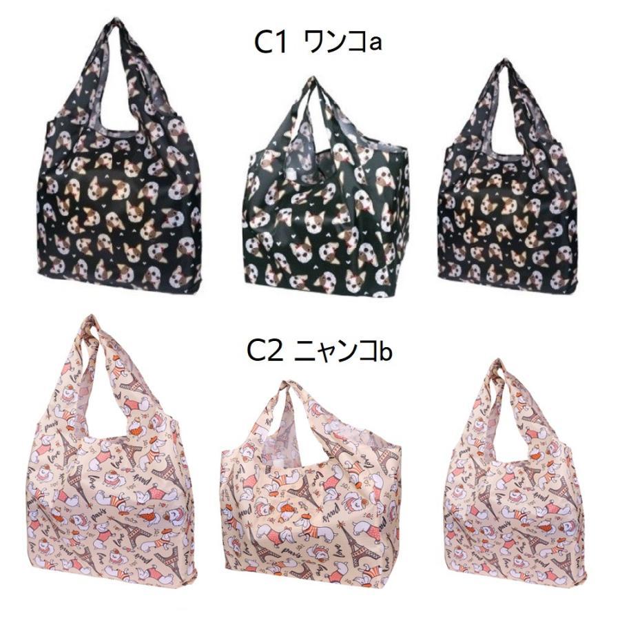 エコバッグ 3点セット 買い物袋 買い物バッグ 折畳たたみ レジカゴ マチ広 深長 コンパクト 黒 丈夫 メンズ レディース BIGHAS 送料無料 bighas 13