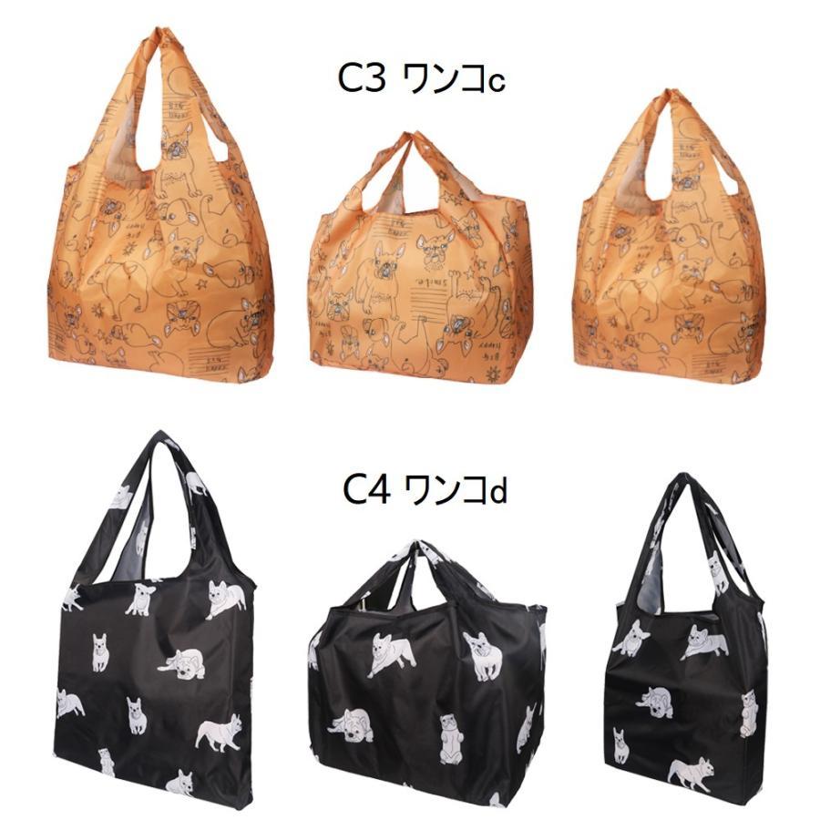 エコバッグ 3点セット 買い物袋 買い物バッグ 折畳たたみ レジカゴ マチ広 深長 コンパクト 黒 丈夫 メンズ レディース BIGHAS 送料無料 bighas 14