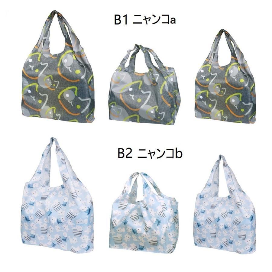 エコバッグ 3点セット 買い物袋 買い物バッグ 折畳たたみ レジカゴ マチ広 深長 コンパクト 黒 丈夫 メンズ レディース BIGHAS 送料無料 bighas 10
