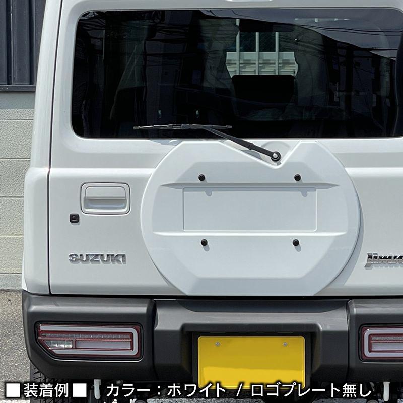 新型ジムニーJB64/ジムニーシエラJB74 リアスペアタイヤレスカバー(リアゲートカバー)【ホワイト】 ロゴプレート貼付タイプ bigkak2007s 06