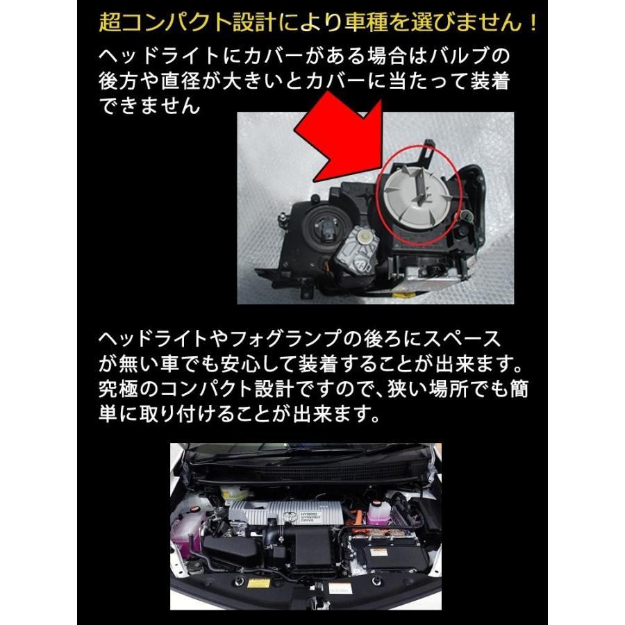 業界最小 セレナ H28.8〜 C27 LEDヘッドライト ロービーム ハイビーム H11 startech LEDバルブ 12000ルーメン 車検対応 1年保証 2個セット bigkmartjapan 08