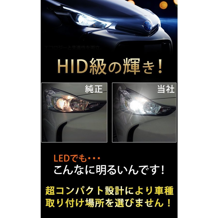 業界最小 アクア H23.12〜H29.06 ロービーム H11 LEDヘッドライト DIABLO startech LEDバルブ 12000ルーメン 車検対応 1年保証 2個セット bigkmartjapan 10