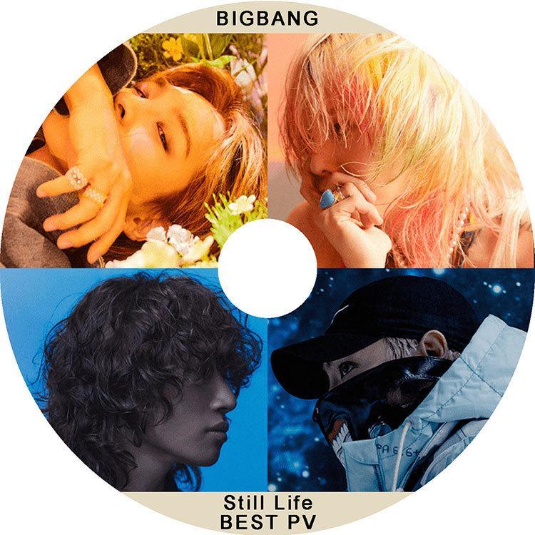 K-POP DVD BIGBANG 2018 BEST PV COLLECTION FLOWER MADE KPOP 在庫あり ビックバン FULL ALBUM ROAD バーゲンセール