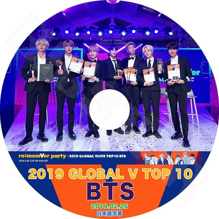 K Pop Dvd Bts 2019 Global V Live Top10 2019 02 26 日本語字幕あり