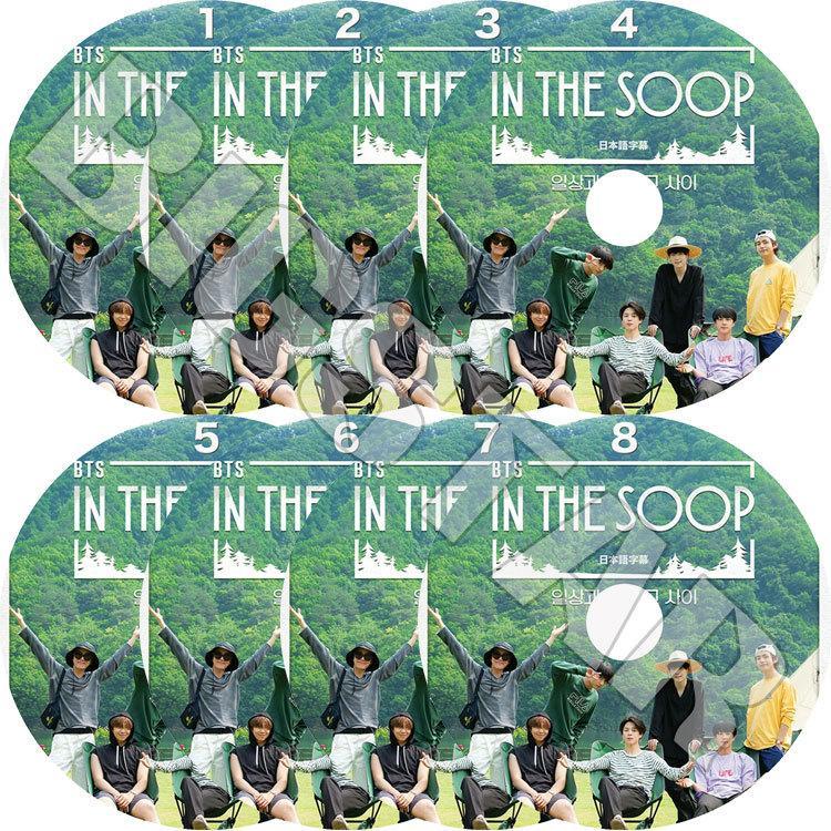 K-POP DVD BTS IN THE SOOP  8枚SET EP01-08 日本語字幕あり 防弾少年団 バンタン KPOP DVD|bigstar-shop