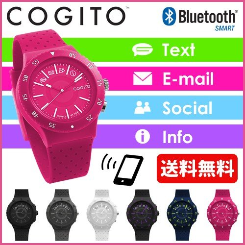 28b6e38c3c 送料無料)☆ COGITO POP コジト ポップ Bluetooth Smart対応 アナログ ...