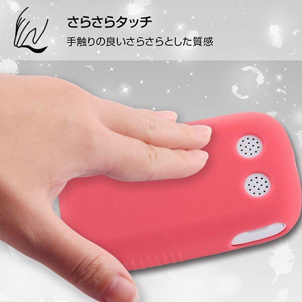 ☆ SoftBank みまもりケータイ4 専用 シリコンケース シルキータッチ ホワイト (半透明) RT-MK4C1/W|bigstar|04