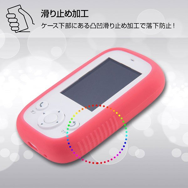 ☆ SoftBank みまもりケータイ4 専用 シリコンケース シルキータッチ ブルー (半透明) RT-MK4C1/A|bigstar|05
