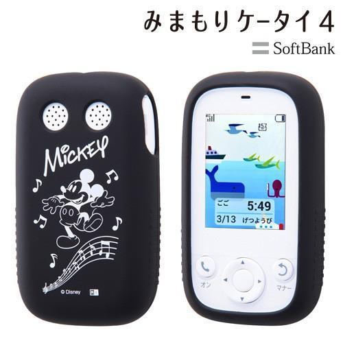 ☆ ディズニー SoftBank みまもりケータイ4 専用 シリコンケース ミッキー RT-DMK4A/MK (メール便送料無料)|bigstar