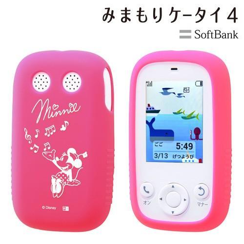 ☆ ディズニー SoftBank みまもりケータイ4 専用 シリコンケース ミニー RT-DMK4A/MN (メール便送料無料)|bigstar