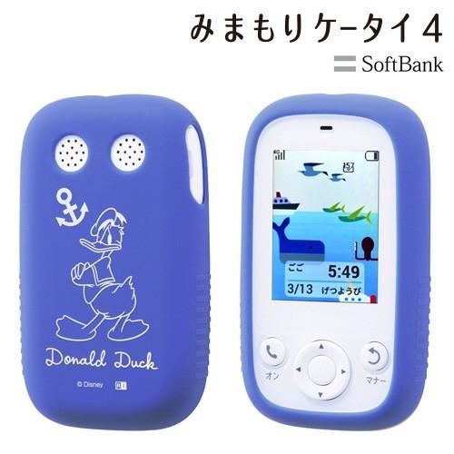 ☆ ディズニー SoftBank みまもりケータイ4 専用 シリコンケース ドナルド RT-DMK4A/DD (メール便送料無料) bigstar