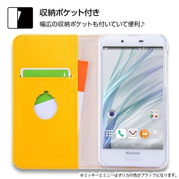 3d408615cd ☆ ディズニー AQUOS sense (SH-01K/SHV40) / lite (SH-M05) 専用 手帳型 ...