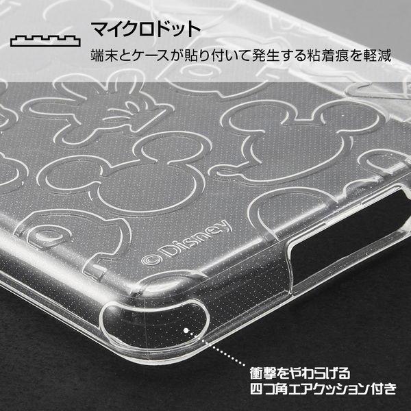 ディズニー Xperia 10 III TPUソフトケース キラキラ/ミッキーマウス RT-RDXP10M3A/MKM (メール便送料無料)|bigstar|06