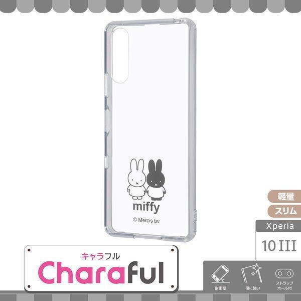 ミッフィー Xperia 10 III ハイブリッドケース Charaful/ミッフィー RT-RBXP10M3UC/MFM (メール便送料無料) bigstar 02