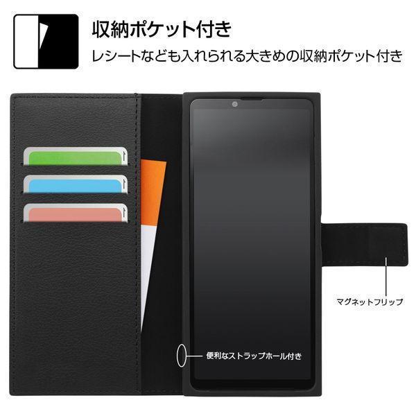 ディズニー Xperia 10 III 耐衝撃 手帳型レザーケース RT-RDXP10M3TBC8 bigstar 04