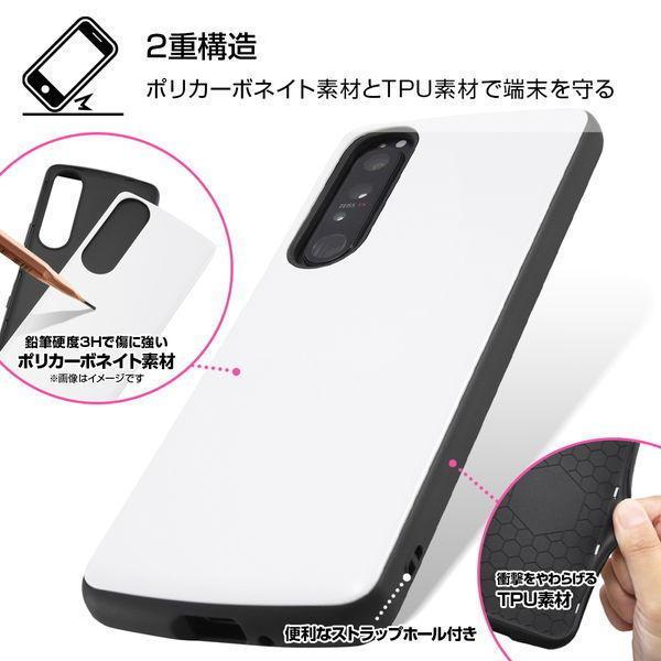 ディズニー Xperia 1 III 耐衝撃ケース ProCa RT-RDXP1M3AC3 (メール便送料無料)|bigstar|03